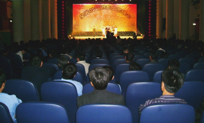 企业文化影院