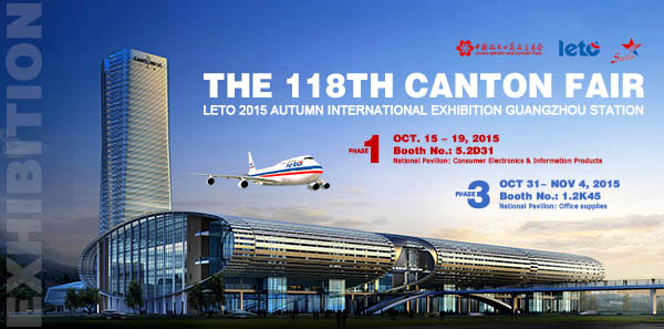 Leto Stationery Autumn 2015 International Exhibition