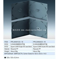 5.2MM黑色PP盒