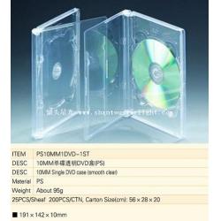 10MM单碟透明DVD盒(PS)