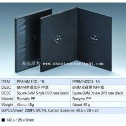 8MM黑色PP盒