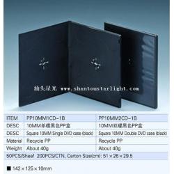 10MM黑色PP盒